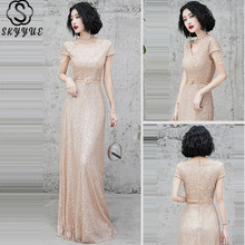 Skyyue Evening Gown Short Sleeve Sequined A-Line Dress 2020 K014 Plus Size Elegant V-Neck Zipper Robe De Soiree