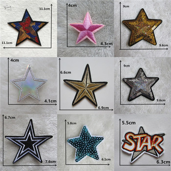 Sequins five-pointed star iron on patches Clothes Applique Decorate Jacket bag hat thermo-stickers Cute embroidery Stripes Badge image