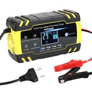 Image 1 - Auto Batterij Oplader Power 12V 24V 8A Volledige Automatische Puls Reparatie Laders Nat Droog Lood zuur Batterij Opladers Digitale Lcd Display