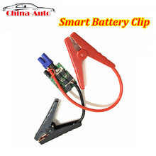 Hot Sale Connector Emergency Jumper Cable Intelligent Clamp Booster Smart Battery Clips for Universal 12V Car Jump Starter