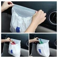 Автомобильный Органайзер 3 шт./упак. самоклеящаяся Авто спинка подвесная сумка ведро для мусора, сумка для хранения мусора мешок одноразовые