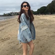 Women Spring And Autumn Fashion Brand Korea Style Vintage Hole Denim Blue Jacket