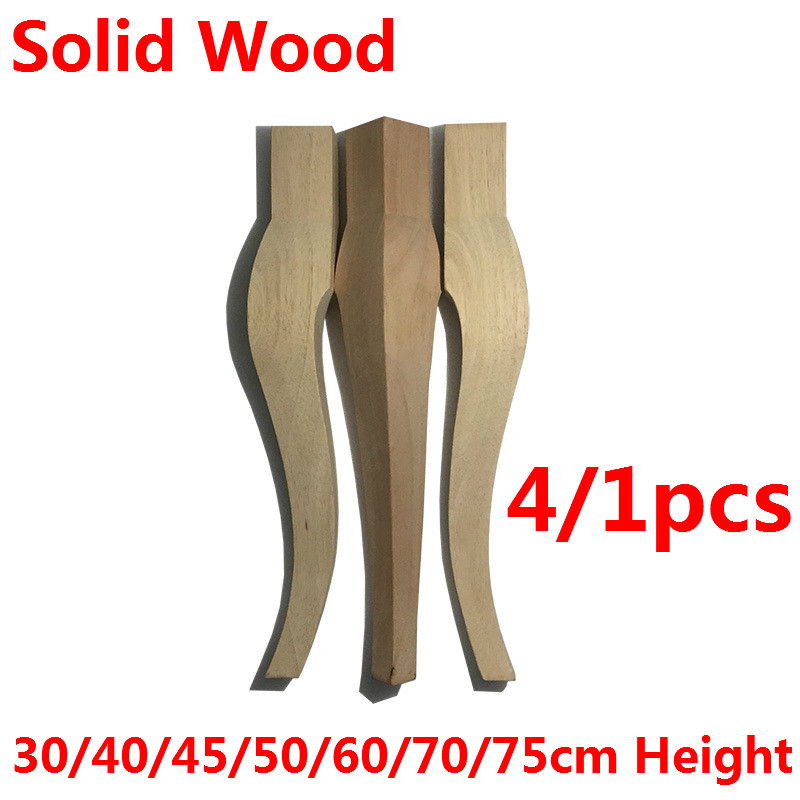 Solid Wood Furniture Legs Feet Replacement Sofa Couch Table Cabinet Furniture Carving Legs 30/40/45/50/60/70/75cm Height 4/1pcs