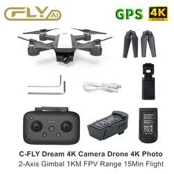 RC Drone 4K dron GPS C FLY sen dron z kamerą hd z 1km FPV 2 osiowy Gimbal 15Min data data powrotu (quadkopter RTF  akcesoria do dronów zestaw w Zestawy akcesoriów do dronów od Elektronika użytkowa na