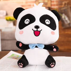 22/32/45 см, милая детская плюшевая игрушка с пандой в виде автобуса, мягкая кукла с набивными животными, милая мультяшная подушка, лучший подар...