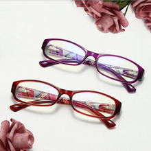 Женские Магнитные очки для чтения винно красного цвета встроенные