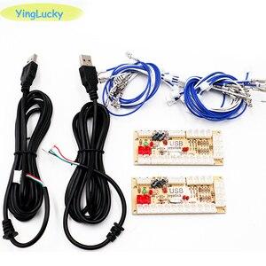 Image 1 - 20 Chiếc Bằng Không Chậm Trễ Arcade DIY Bộ USB Bộ Mã Hóa Máy Tính Để Joystick Cho 4way & 8way Zip Lửng Cần Điều Khiển & Arcade nút