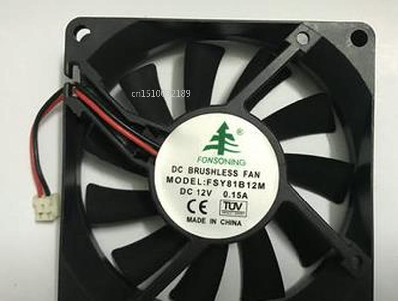 For FSY81B12M Chassis Mute Cooling Fan DC 12V 0.15A 8015 8CM 80*80*15mm 2 Wires Free Shipping