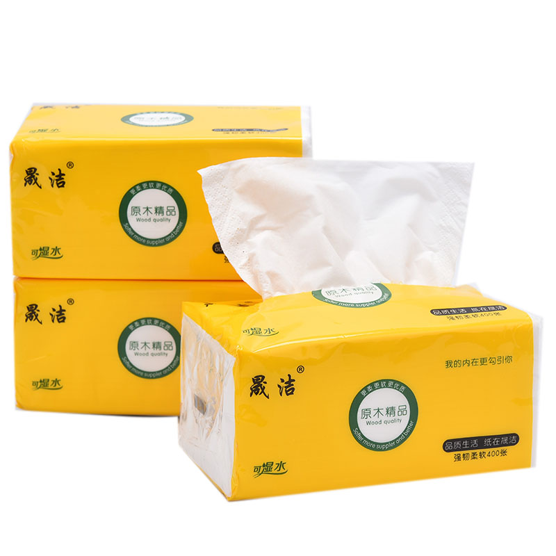 4Packs Nature Bamboo Soft Paper Napkin For Restaurant Table Dinner Paper Tissues Party Supplies Disposable