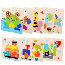 Education Kids Traffic Animal Toys Wooden Animals Puzzles Shape Cognition Puzzle Toy for Children