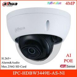 Dahua 4MP Lite AI pełnokolorowa kamera sieciowa o stałej ogniskowej wykrywanie nieprawidłowości IP67 12V zasilanie prądem stałym 256G karta SD i POE