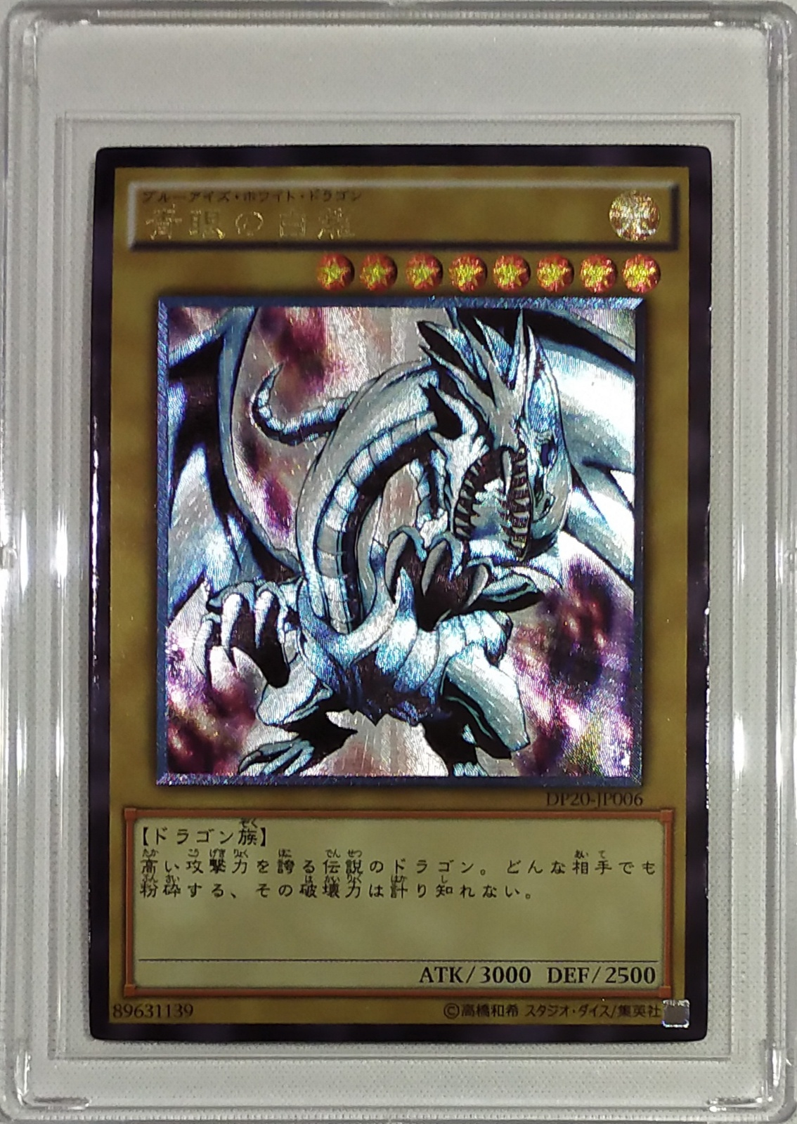 Yu Gi Oh DIY Colorful Toys Hobbies Hobby Collectibles Game Collection Anime Cards