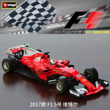 Burago 1:18 Ferrari 2017 SF70-5 Alloy F1 car model die-casting model car simulation car decoration collection gift toy autoart 1 18 nissan alto skyline nismo s1 alloy model car page 5