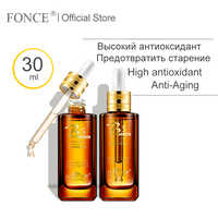 FONCE Deep Rpair Antioxidant Facial Serum Lighten melanin SKin Whitening Anti aging Natural Astaxanthin primary liquid 30ml