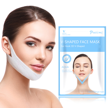 1Pc Hydrogel Firming Lifting Face Mask Thin Masseter Double Chin Bandage Mask Anti Wrinkle Mask Hanging Ear Lift Up V Face Mask image