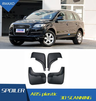 For AUDI Q7 2007-2015 Mudflaps Splash Guards Front With color and rear Mud Flap Mudguards Fender Modified special