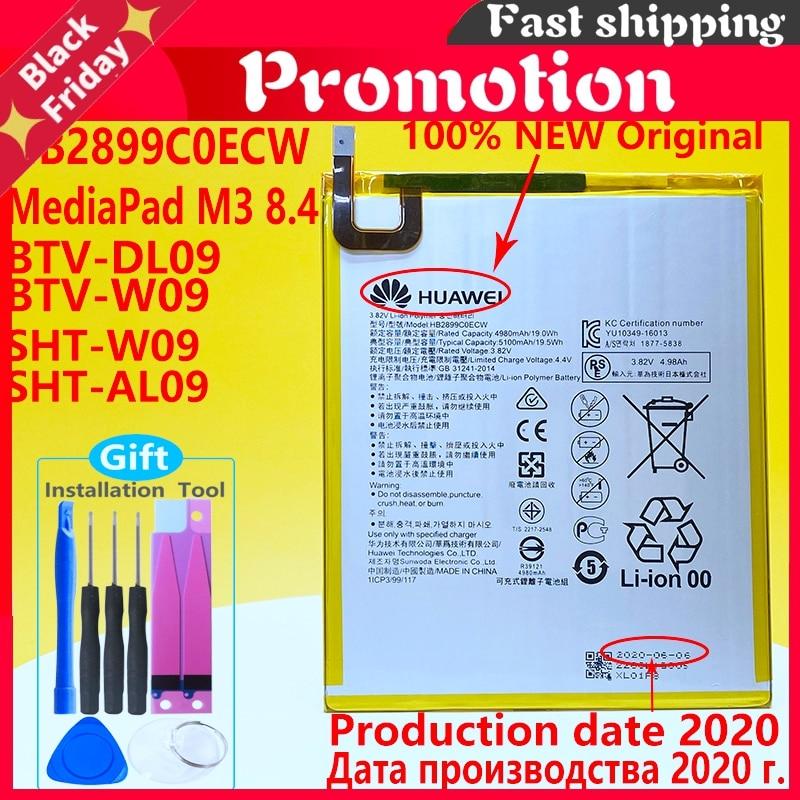 Mediapad T5 10 Ags2-L09 Ags2-W09 Ags2-L03 Ags2-W19 / Mediapad M3 8.4