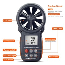 цена на BTMETER Digital LCD Anemometer Handheld Wind Speed Meter for Measuring Wind Speed, Temperature and Wind Chill with Backlight