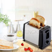 Домашняя хлебопечка из нержавеющей стали тостер с двумя слотами