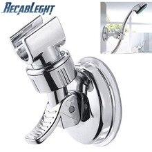Universal Adjustable Hand Shower Holder Suction Cup Holder Full Plating Shower Rail Head Holder Bathroom Bracket Stable rotation
