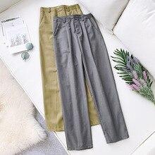 Wasteheart Autumn Women Fashion Khaki Long Pants Pencil High Waist Full Length Female Sweatpants Formal Office