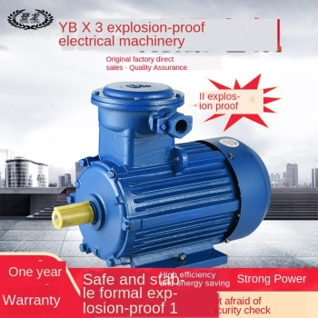 YB3 380v three-phase asynchronous flameproof variable frequency speed regulating motor 0.3 0.550.75 1.11.5