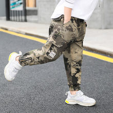 Camouflage Boys Zipper Trousers Boys Harem Pants Casual Loose Cotton Print Mid Elastic Waist Kids Pants Boy Children Pants Army camouflage boys trousers 2018 new casual cotton print mid elastic waist harem pants for boys children pants blue green army p300