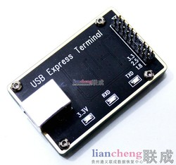 USB Express Terminal COM3 Generation, Compatible with PC3000 and MRT