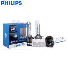Philips D1S D2S D2R D3S D4S Ultinon HID 6000K Màu Xanh Mát Xenon Ánh Sáng Trắng Xe Nâng Cấp Bóng Đèn Pha Đèn Flash khởi Động Nhanh, cặp Đôi