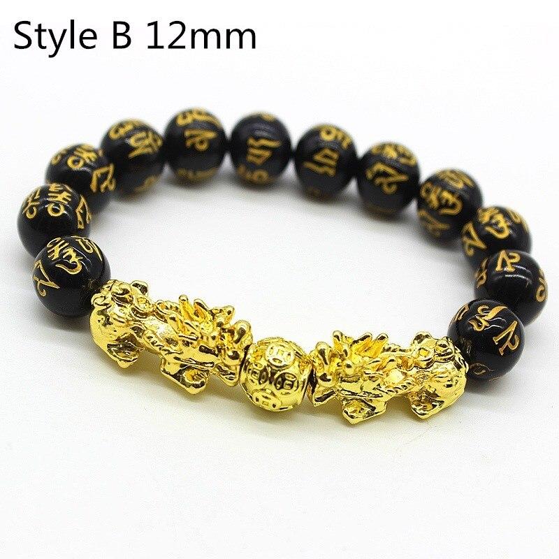 Style B 12mm