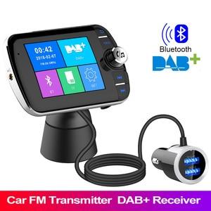 Car Radio DAB+ Radio Tuner Dig