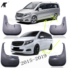 Car Mud Flaps Splash Guards Fender Mudguard For Mercedes V Class Benz W447 Metris Viano 2015 2019  with side skirts