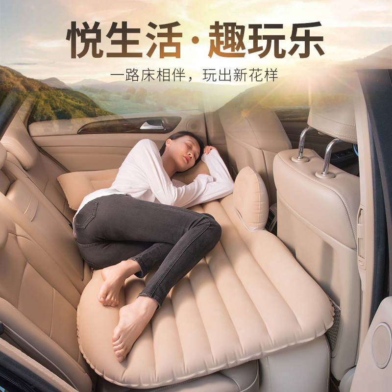 Universal Car Bed Travel Mattress In The Car Back Seat Inflatable Pillow Sleep Tourist Seat Inflatable Air Mattress Car Sofa Bed image