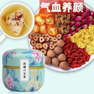 Natural Aromatherapy Tea Bag , Flower Tea with Dried Fruit , Include Longan Rose Jujube Chinese Herbal Tea, Skin Beauty Slim