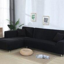 Funda elástica de Color liso para sofá, funda de 2 piezas para sofá, funda de sofá con estilo en L, esquina seccional del sofá, capa de sofá