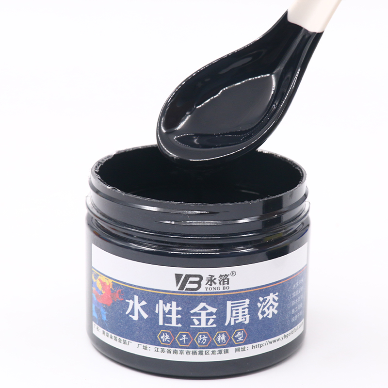 Black Water-based Metallic Paint Acrylic Lacquer For Hand-painted,Beginner,Metal,Wood,Wall,Iron Door,Anti-rust,Quick-drying,250g