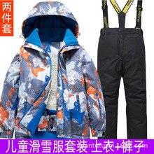 Водонепроницаемый лыжный костюм для детей; теплый зимний комплект для девочек; детская ветрозащитная куртка с капюшоном для сноуборда и меховые штаны; зимняя одежда