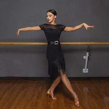 Latin Dance Dress Practice Clothes Female Adult Dance Tassel Skirt Dress Sexy Ballroom Dance Latin Competition Dresses SL2870