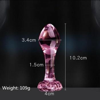 Drawn glass anal plug