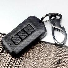 Чехол для ключей автомобиля из углеродного волокна abs чехол