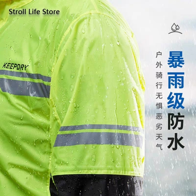 Waterproof Suit Rain Coat Women Men Motorcycle Raincoat Adult Split Reflective Thin Yellow Rain PantsPoncho Impermeable Gift 2