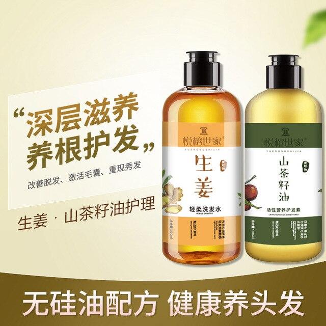 300 ml ingwer shampoo nicht enthalten silikon öl kontrollieren stop juckreiz frische haar kopfhaut pflege