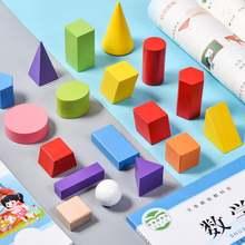 Детские 48 шт геометрические цветные деревянные блоки собранные