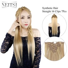 Neitsi 22'' Straight Full Head Synthetic Clip In Hair Extension High Temperature Fiber For Women 16 Clips 7Pcs/set 115g/pc 115g