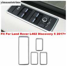 Для land rover l462 discovery 5 2017  2020 Внутренняя дверь