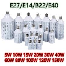 E27 b22 e40 e14 lâmpada led ac 220v lâmpada led 5w ~ 150w 5730 2835smd milho lâmpada de poupança de energia para decoração de casa luz
