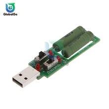 Mini interfaz de descarga USB, resistencia de carga con interruptor 1A 2A, capacidad de batería LED, herramienta de prueba de descarga de voltaje, 2x10W
