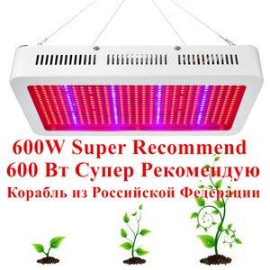 Image 2 - 300W 400W 600W 780W 800W ספקטרום מלא LED לגדול אור לחממה מקורה צמח ו פרח תשואה גבוהה צמח צמיחת מנורה