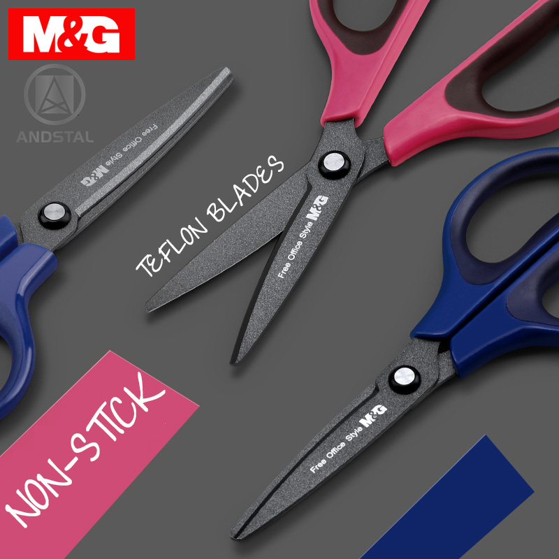 M&G Black Technology Non-stick Teflon Scissors Ergonomic Andstal Blades Blade Scissor For School Office Supplies Sissors Craft