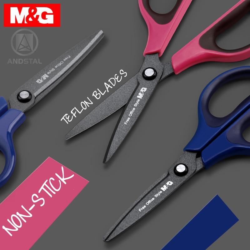 M&G Black Technology Non-stick Teflon Scissors Ergonomic Andstal Blades Blade Scissor For School Office Supplies Sissors Craft